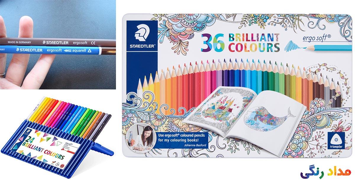 مداد رنگی استدلر ارگوسافت