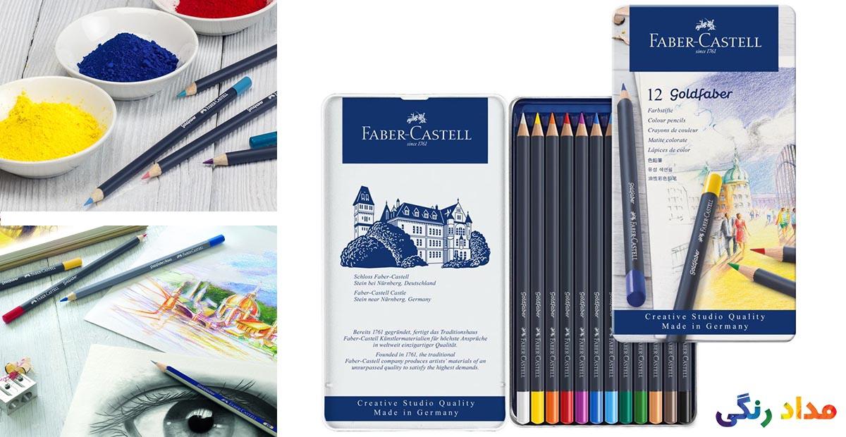 مداد رنگی فابر کاستر گلد فابر 12 رنگ