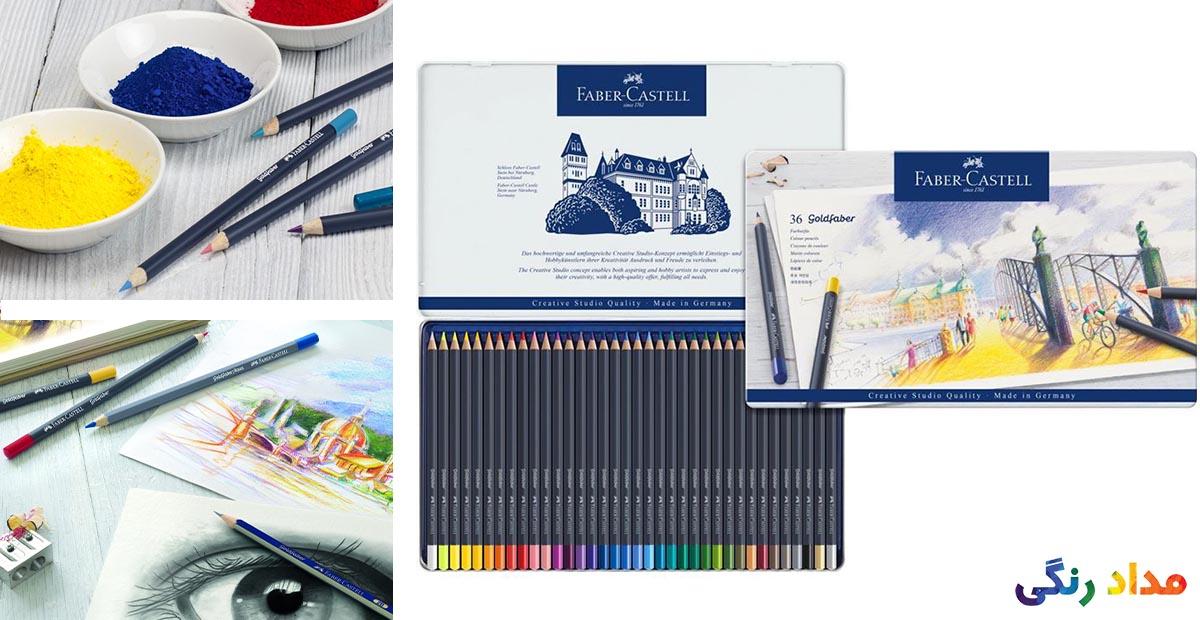 مداد رنگی فابر کاستر گلد فابر 36 رنگ