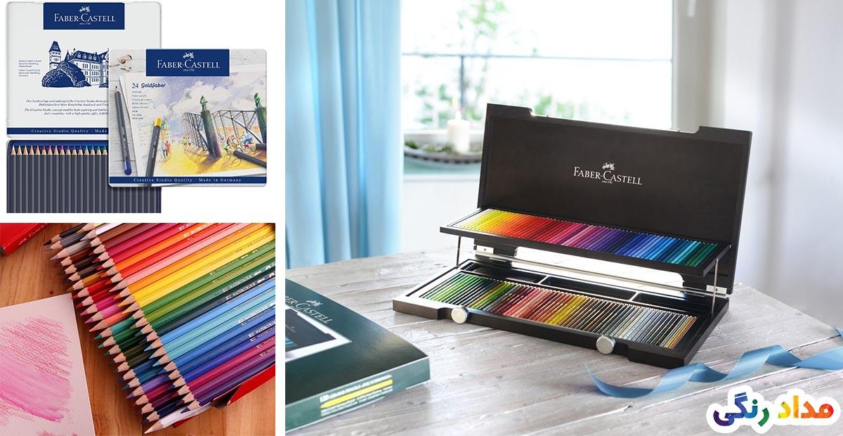 برند مداد رنگی فابر کاستل که معروف ترین برند مداد رنگی جهان است