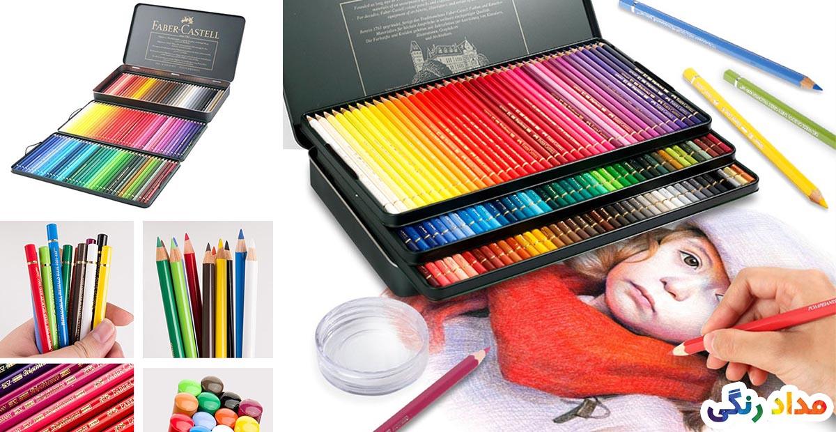 مداد رنگی پلی کروم 120 رنگ جعبه فلزی