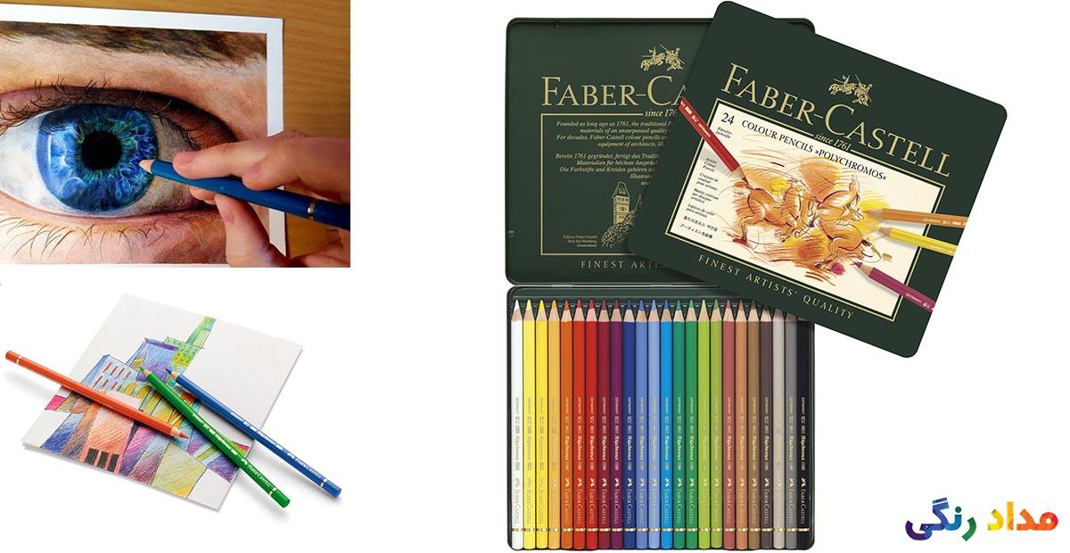 مداد رنگی 24 رنگ فابر-کاستل مدل Polychromos