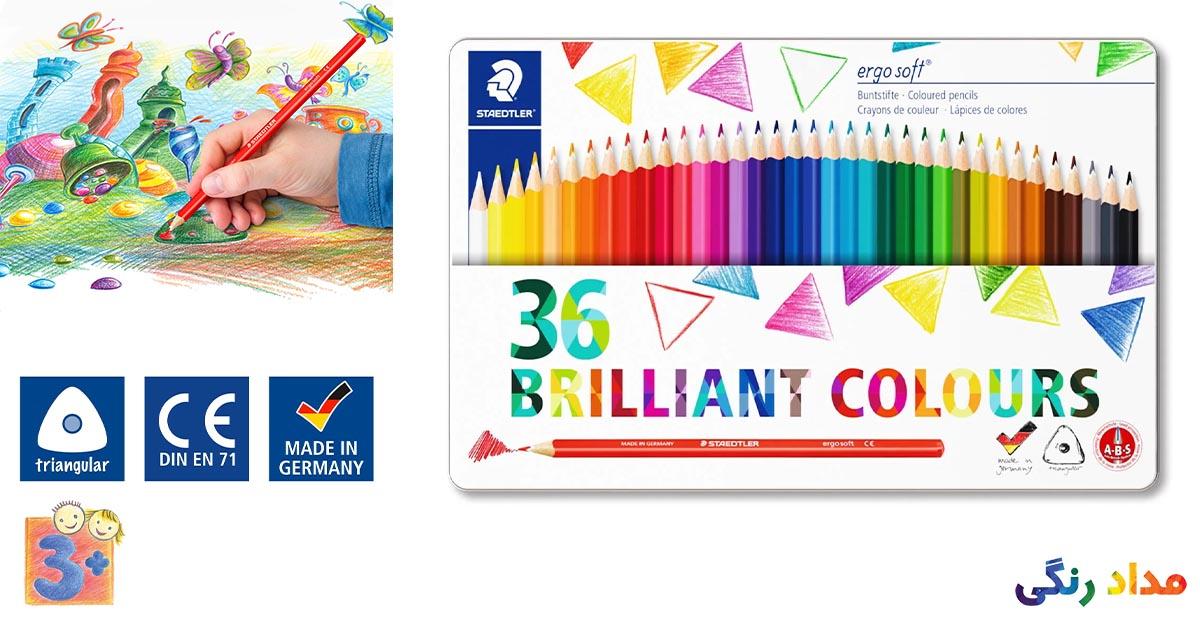 مداد رنگی 36 رنگ استدلر ارگوسافت