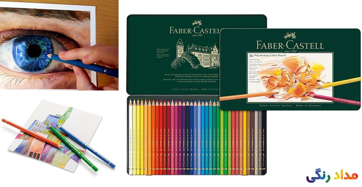 مداد رنگی 36 رنگ فابر-کاستل مدل Polychromos